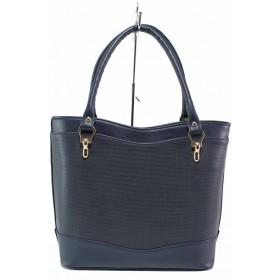 Дамска чанта - висококачествена еко-кожа - тъмносин - EO-17522