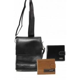 Мъжки чанти и портфейли