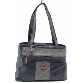 Дамска чанта - висококачествена еко-кожа - тъмносин - EO-17569