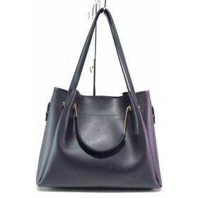 Дамска чанта - висококачествена еко-кожа - тъмносин - EO-17616