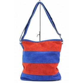 Дамска чанта - висококачествена еко-кожа - сини - EO-17690