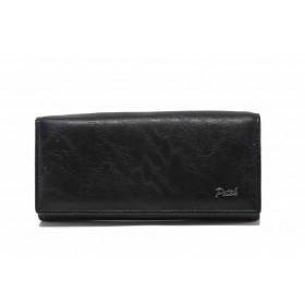 Дамско портмоне - естествена кожа - черни - EO-17711