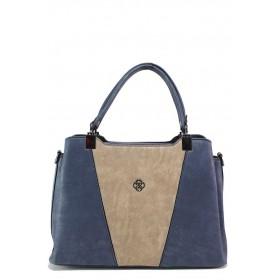 Дамска чанта - висококачествена еко-кожа - тъмносин - EO-18222