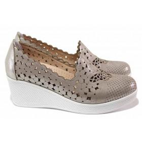 Дамски обувки на платформа - естествена кожа - бежови - EO-18084