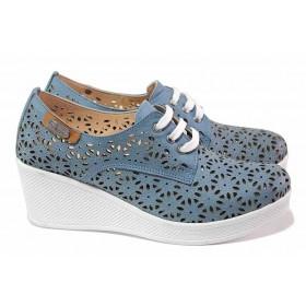 Дамски обувки на платформа - естествена кожа - сини - EO-18083