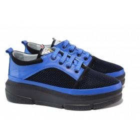 Дамски обувки на платформа - естествена кожа с перфорация - сини - EO-18100
