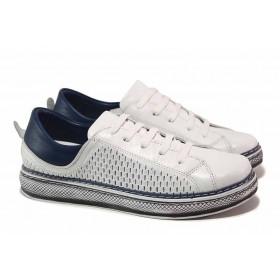 Равни дамски обувки - естествена кожа с перфорация - бели - EO-18114