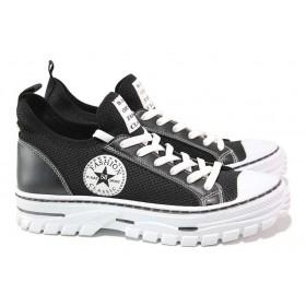 Дамски спортни обувки - висококачествен текстилен материал - черни - EO-18125