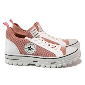 Дамски спортни обувки - висококачествен текстилен материал - розови - EO-18131