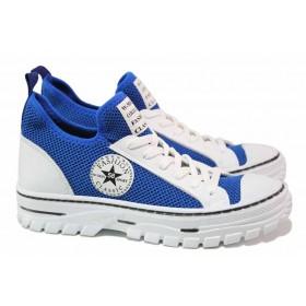 Дамски спортни обувки - висококачествен текстилен материал - сини - EO-18128
