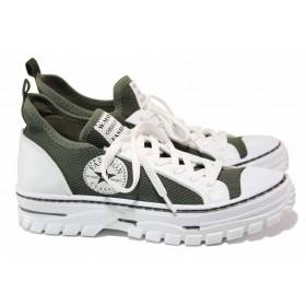 Дамски спортни обувки - висококачествен текстилен материал - зелени - EO-18129