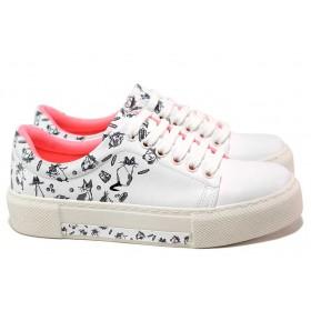 Дамски спортни обувки - висококачествена еко-кожа - бели - EO-18150