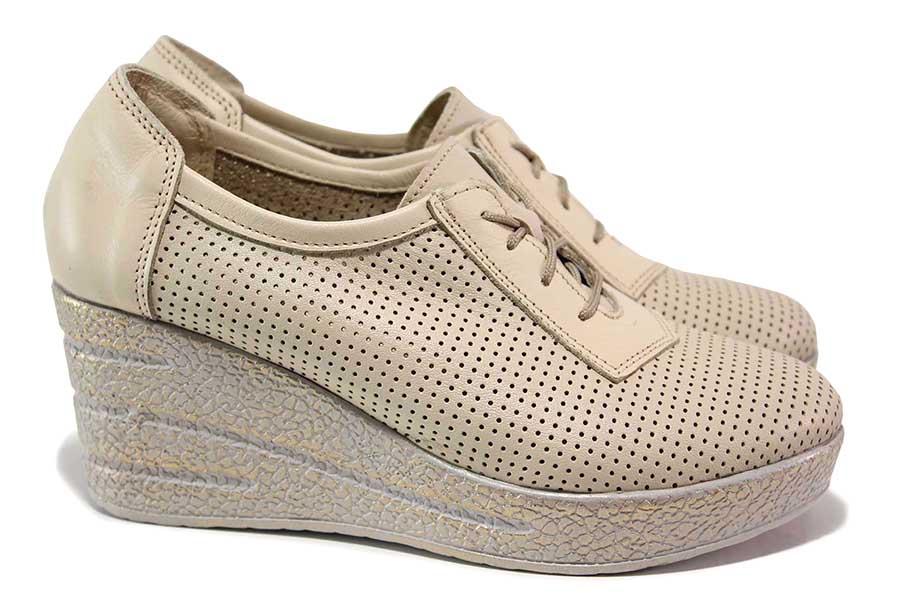 Дамски обувки на платформа - естествена кожа с перфорация - бежови - EO-18166