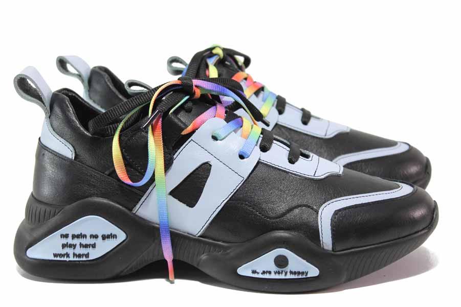 Дамски спортни обувки - естествена кожа - черни - EO-18283