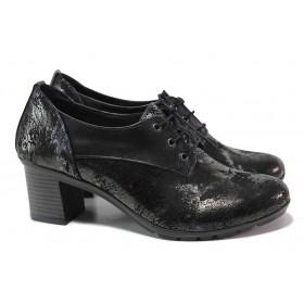 Дамски обувки на среден ток - естествена кожа - черни - EO-18295