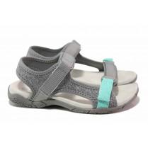 Юношески сандали - висококачествен текстилен материал - сиви - EO-18390