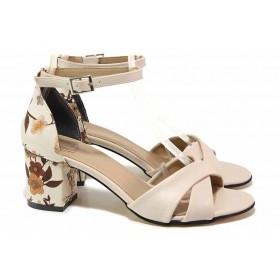 Дамски сандали - естествена кожа - бежови - EO-18434