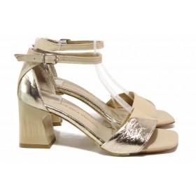 Дамски сандали - естествена кожа - бежови - EO-18550