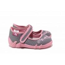Детски пантофи - висококачествен текстилен материал - сиви - EO-17809