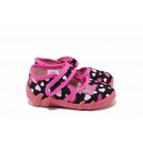 Детски пантофи - висококачествен текстилен материал - розови - EO-17810
