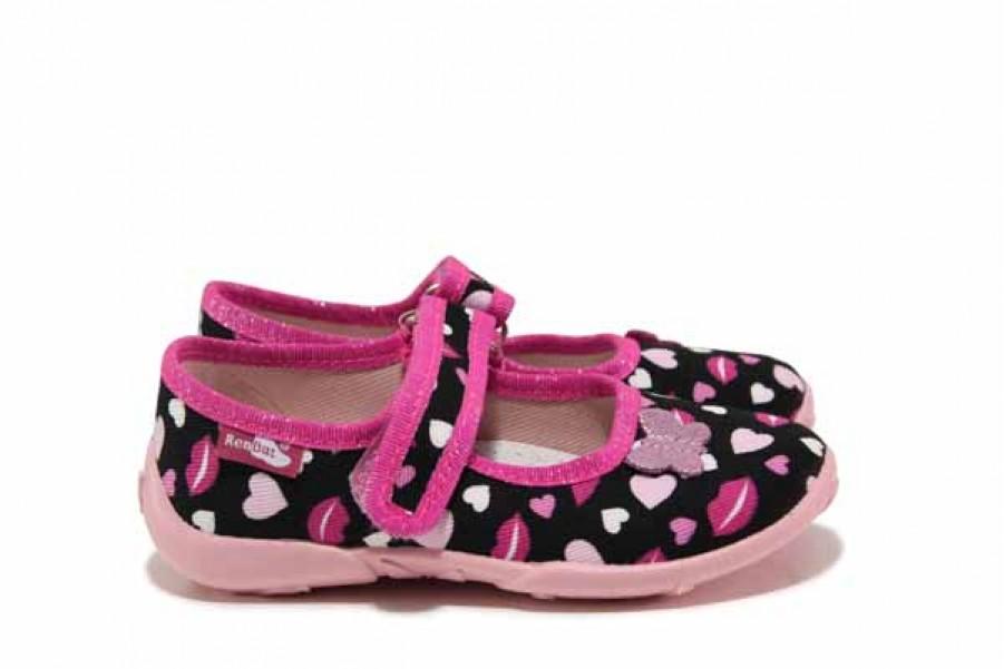 Детски пантофи - висококачествен текстилен материал - розови - EO-17811