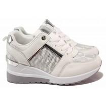 Дамски спортни обувки - висококачествена еко-кожа - бели - EO-17517