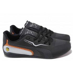 Спортни мъжки обувки - висококачествена еко-кожа - черни - EO-17571