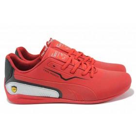 Спортни мъжки обувки - висококачествена еко-кожа - червени - EO-17572