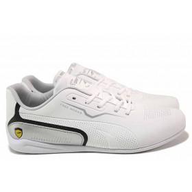 Спортни мъжки обувки - висококачествена еко-кожа - бели - EO-17573