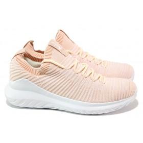Дамски маратонки - висококачествен текстилен материал - розови - EO-17990