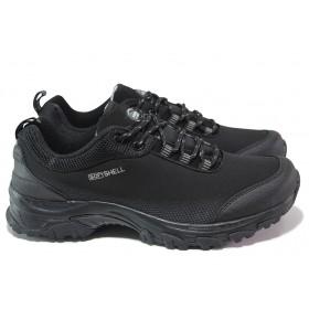 Мъжки маратонки - висококачествен текстилен материал - черни - EO-17996