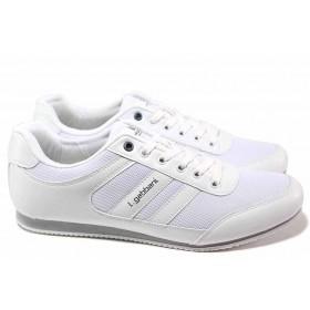 Спортни мъжки обувки - висококачествен текстилен материал - бели - EO-18028