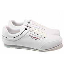 Спортни мъжки обувки - висококачествена еко-кожа - бели - EO-18030
