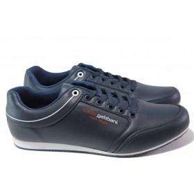 Спортни мъжки обувки - висококачествена еко-кожа - тъмносин - EO-18031