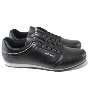 Спортни мъжки обувки - висококачествена еко-кожа - черни - EO-18032