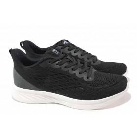 Дамски маратонки - висококачествен текстилен материал - черни - EO-18046