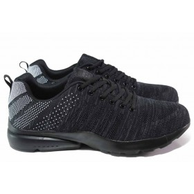Мъжки маратонки - висококачествен текстилен материал - черни - EO-18047