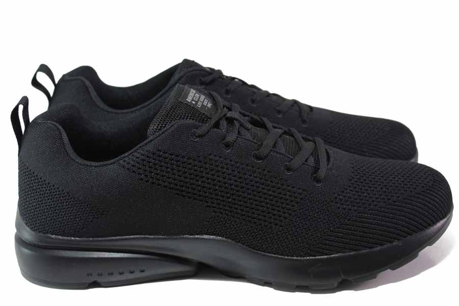 Мъжки маратонки - висококачествен текстилен материал - черни - EO-18048