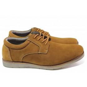 Мъжки обувки - естествен набук - кафяви - EO-18051
