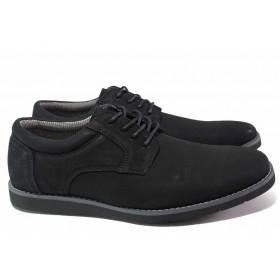 Мъжки обувки - естествен набук - черни - EO-18050