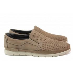 Мъжки обувки - естествен набук - бежови - EO-18118