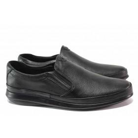 Мъжки обувки - естествена кожа - черни - EO-18144