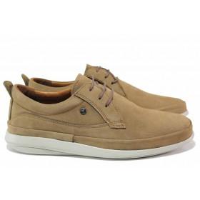 Мъжки обувки - естествен набук - бежови - EO-18201