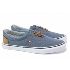 Спортни мъжки обувки - висококачествен текстилен материал - сини - EO-18392