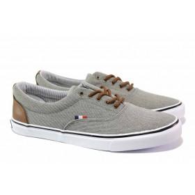 Спортни мъжки обувки - висококачествен текстилен материал - сиви - EO-18391