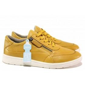 Равни дамски обувки - естествена кожа - жълти - EO-17983