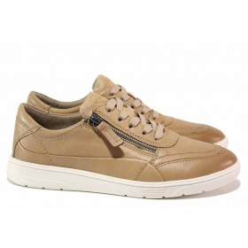 Дамски спортни обувки - естествена кожа - бежови - EO-17984