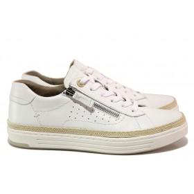 Дамски спортни обувки - естествена кожа - бели - EO-17985