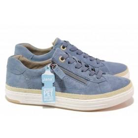 Дамски спортни обувки - естествена кожа - сини - EO-17986