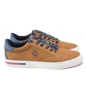 Спортни мъжки обувки - висококачествена еко-кожа - кафяви - EO-17998